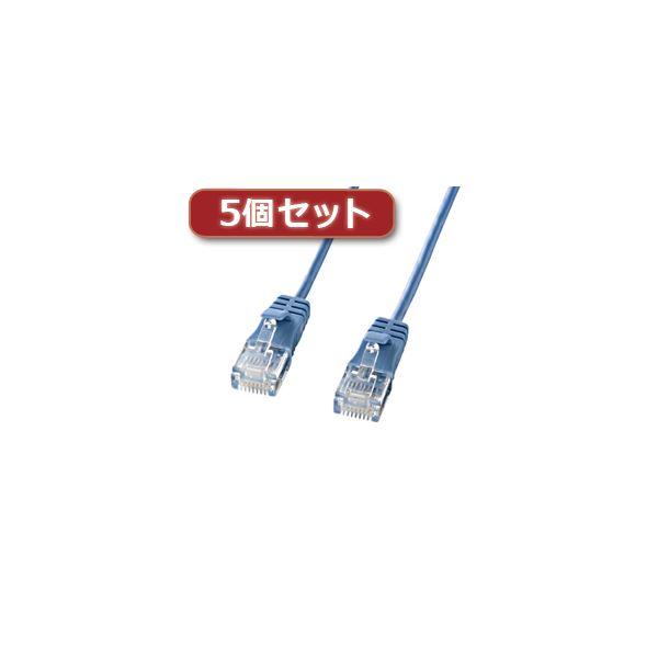 ケーブル, その他 5 6LAN 10m KB-SL6-10BLX5