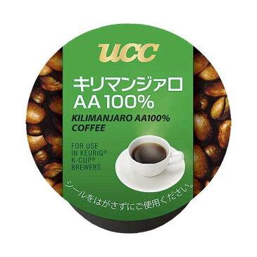 (まとめ)UCC キューリグ キリマンジャロ 12P箱【×5セット】【日時指定不可】