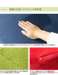 リビング座布団/低反発クッション【丸/円形】グリーン(緑)ファブリック生地極厚15cm/軽量コンパクト