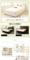 【組立設置費込】日本製照明付きフラップ扉引出し収納付きベッドダブル(フレームのみ)『AMI』アミブラック黒宮付き【】【日時指定】