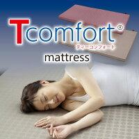 TEIJIN(テイジン)Tcomfort3つ折りマットレスダブルゴールド厚さ5cm