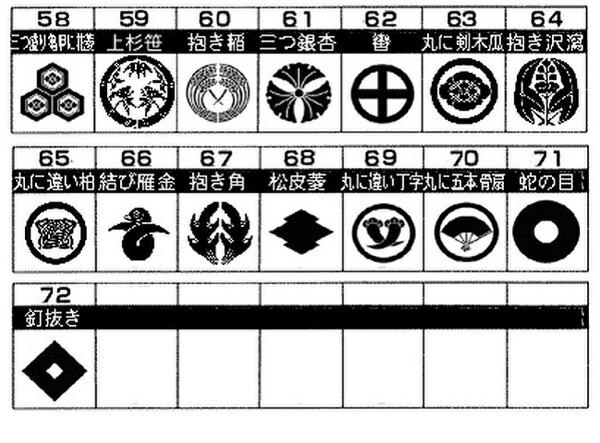 家紋入りフォーマル3点セット(カフス タイピン ラベルピン) ◆丸に笹根 kf3-12【日時指定不可】