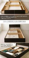 国産すのこ仕様スマホスタンド付き引き出し付きベッドダブル(フレームのみ)『OTONE』オトネダークブラウンコンセント付き日本製【】