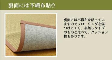 無染土い草上敷『DX素肌美人』江戸間8畳(352×352cm)(裏:不織布張り)
