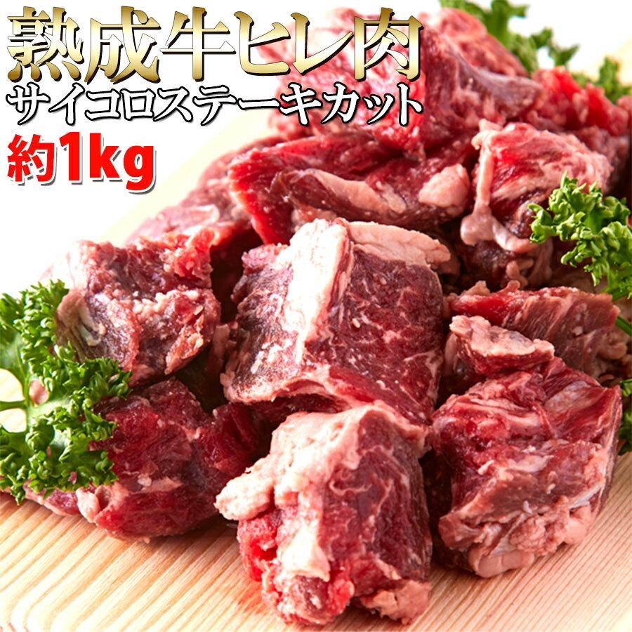 牛肉, その他 60!!1kg