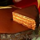 魅惑のザッハトルテ%3f_ex%3d128x128&m=https://thumbnail.image.rakuten.co.jp/@0_mall/deco-maison/cabinet/sm/sm00010095_00.jpg?_ex=128x128