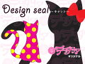 [デコダリアオリジナル]キャット★デコシール小猫/ネコ/ねこのかわいいデコ素材シール★シール