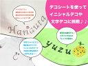 アルファベット [w 特大サイズ] 小文字 筆記体デコシート(Hotfix) #2038 クリスタル/イニシャル/スワロフスキー/スワロ/ラインストーン 3