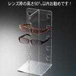 卓上型サングラススタンドBタイプ5枚掛(1台入)