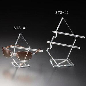 国産メーカー直売 シンプルデザインのメガネスタンドです。【サングラススタンド・メガネ収納...