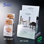 シュールパンフレットスタンドA4判1列2段タイプ