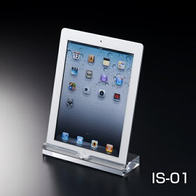 【iPadスタンド展示に便利♪】iPadスタンド