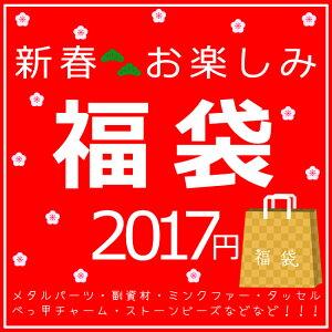 ミンクファー・タッセル・ チャーム ストーン !!)【