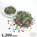 1200粒以上 【ラインストーン】 1.6~4mm ケース付きガラス製...