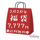 【在庫復活】1セット【福袋】 2020 DecoSelection-Special- 新春 レジンス ...