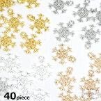 40個 雪の結晶 チャーム 全4色