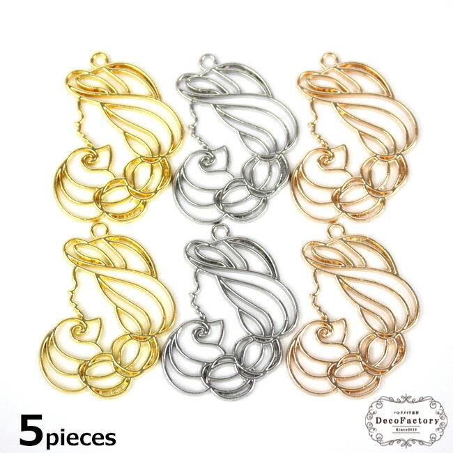 5個 プリンセスの横顔 レジン枠 Aタイプ (ゴールド・ニッケル・マットゴールド)