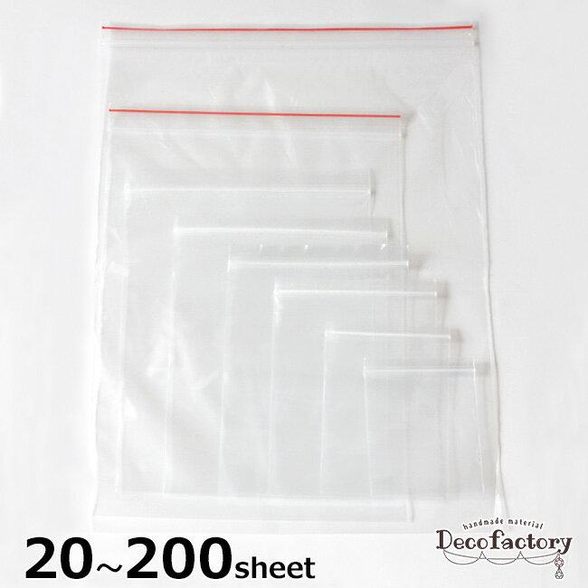 ギフトラッピング用品, 透明OPP袋 20200 (8) OPP opp B6 A5