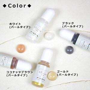 【1本あたり264円×4本】10g×4色DecoFactoryオリジナルレジン用着色剤メタルカラー4色セット(resin12-12/resin12-15/resin12-16/resin12-17)