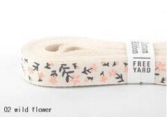 【コットンリボン】02 wild flowerラッピング 紐 リボン【デコレクションズ】
