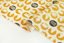 生地・布≪ シロクマ - yellow ≫コットン/幅110cm【10cm単位販売】【メール便…