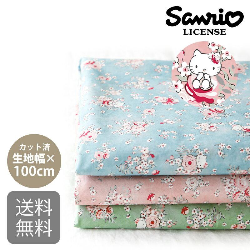 手芸・クラフト・生地, 生地・布 OK Rosy and Hello Kitty 1m143cm100cm