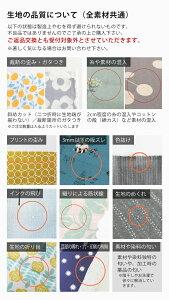 YUWACosmos【デコレクションズ生地・布】カット販売