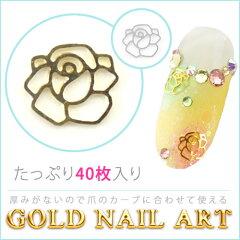 【たっぷり40枚入り】ローズ ゴールドネイルアート 【メール便送料無料】 ゴールドとシルバーの2カラー♪