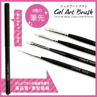 They write French flat liner oval brush cap brush for gel nails 4 species