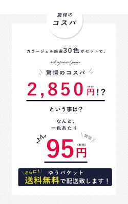 驚愕のコスパ2850円