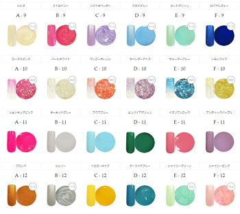 【DM便送料無料】ジェルネイルカラージェル(irogel)全173色![カラー品番1-28]ネイルランキング1位獲得カラージェルジェルネイルネイル用品