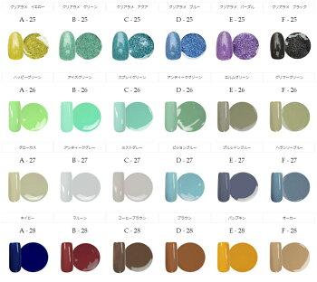 【DM便送料無料】ジェルネイルカラージェル(irogel)全173色![カラー品番17-29]ネイルランキング1位獲得カラージェルジェルネイルネイル用品