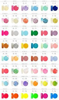【メール便送料無料】今話題のカラージェル![irogel]美発色新カラー大量追加!ジェルネイルをする全ての人を応援する特価販売!