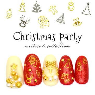 クリスマスパーティーネイルシール[DTL-88][DTL-89] [ゴールド/シルバー] トナカイ サンタクロース 冬ネイル ツリー クリスマス オーナメント ネイルシール