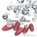 ラインストーン ジルコニア製 グロッシーストーン(Glossy stone) ネイルパーツ Vカット/ラウンド クリスタル 約3mm〜8mm ネイル パーツ デコレーション おうち時間 ジェルネイル
