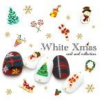 ネイルシール 貼るタイプ ホワイトクリスマスシール 全5種 ネイル ジェル デコレーション ジェルネイル おうち時間 ジェルネイル