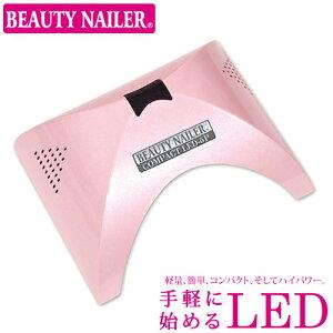 コンパクトLEDライト(LED-6P) パールピンク