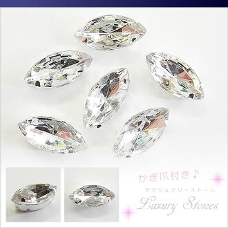 리프 (잎) 아크릴 모조 다이아몬드