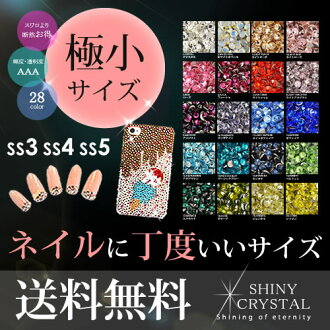 To very small sizes (ss3, ss4, ss5) Swarovski in the glow as close as real cheap! Rhinestone Crystal shinee (SHINY CRYSTAL) Deco electric, to nail a big success!