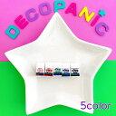 DECOPANICで買える「【A1106】牛乳パックパーツ【小サイズver.】 デコパーツ DECOPANICアクセサリーパーツ ハンドメイド チャーム パーツ デコレーション カボション」の画像です。価格は27円になります。