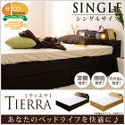 ������ӥ塼��P10�ܡ۵ܡ���������Ǽ��ǽ�ե٥åɡʰ�Ф�2�ե����סˡ�-Tierra-�ƥ�����ۥ��֥������̵���ۡڥǥ���ۡڰ����餷�ۡ�OG�ۥ���ƥꥢ��RCP��