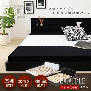 【アウトレット特価】 ベッド ...