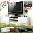完成品TV台120cm幅 【Pista-ピスタ-】(テレビ台,ローボード) 一人暮らし 『366日保証』 【OG】