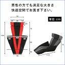 デザイン座椅子【GLAN DELTA MANBO- ルタマンボウ】(一人掛け デザイナー)【OG】 日本製 ミッドセンチュリー シンプル クール ゆったり ワイド レッド グレー プレゼント 14段階リクライニング メッシュ 2