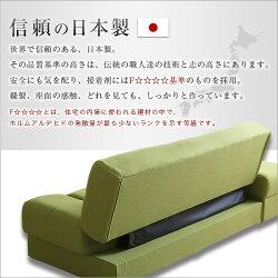 マルチソファベッド(ワイド幅197cm)スツール付き、日本製・完成品でお届け|Saul-ソール-【OG】