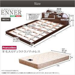 宮、照明付きデザインベッド【エナー-ENNER-(ダブル)】(羊毛入りデュラテクノマットレス付き)【OG】
