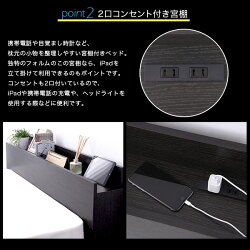 ベッド引き出し収納宮棚コンセント【ソヌス-SONUS-(ダブル)】【OG】ベッドフレーム木製ベッドヘッドボードベットオシャレ北欧木製