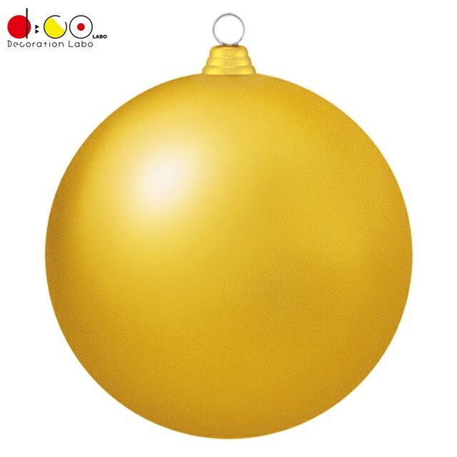 250mmフロストボール(1ケ/パック)(フロストゴールド)(OXM1531FSGO)[クリスマス デコレーション 飾り オーナメント フロストユニボール ボール 球 メタリックボール 玉 250mm 25cm ツヤなし マット調]