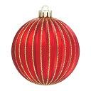 80mmフロストストライプラインボール(4ケ/パック)(グリッター)フロストレッド/ゴールド(OXM1413SFSRDGO)[クリスマス デコレーション 飾り オーナメント ストライプラインボール グリッター ボール 球 玉 フロスト] 1