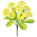 菜の花ブッシュ(L) *9(FLB0855L)[菜の花 ナノハナ なのはな 造花 ブッシュ 束 アー